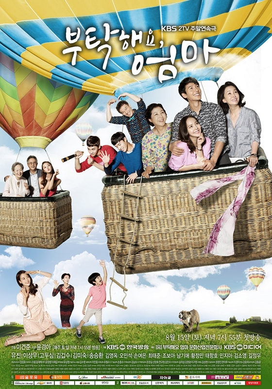Watch Movie all-about-my-mom