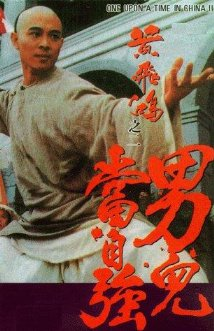 Watch Movie jet-li-once-upon-a-time-in-china-2