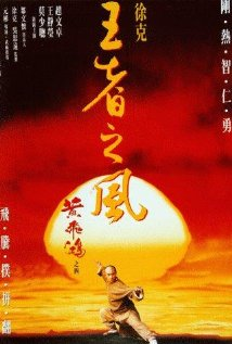 Watch Movie once-upon-a-time-in-china-4