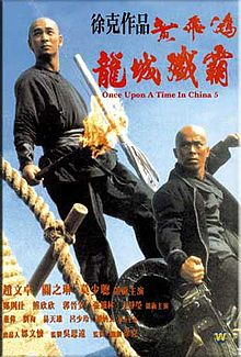 Watch Movie once-upon-a-time-in-china-5