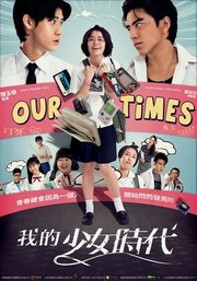 Watch Movie our-times