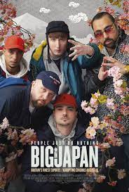 Watch Movie people-just-do-nothing-big-in-japan
