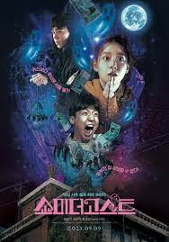 Watch Movie show-me-the-ghost
