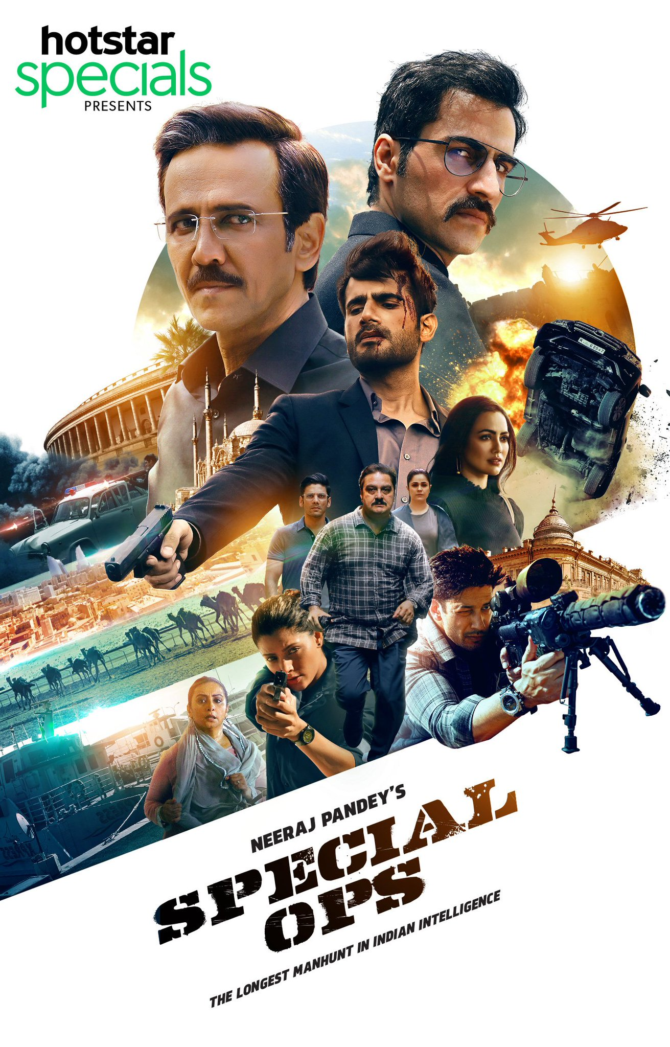 Watch Movie special-ops-season-1