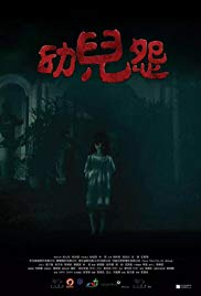 Watch Movie the-cursed