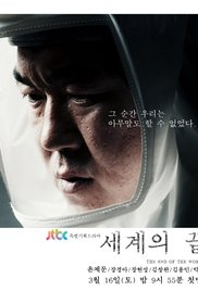 Watch Movie the-end-of-the-world