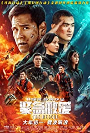 Watch Movie the-rescue