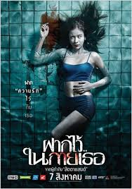 Watch Movie the-swimmers