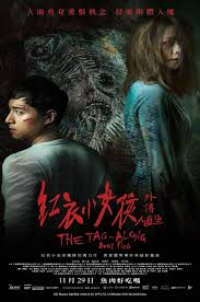 Watch Movie the-tag-along-devil-fish