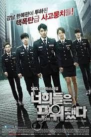 Watch Movie youre-all-surrounded